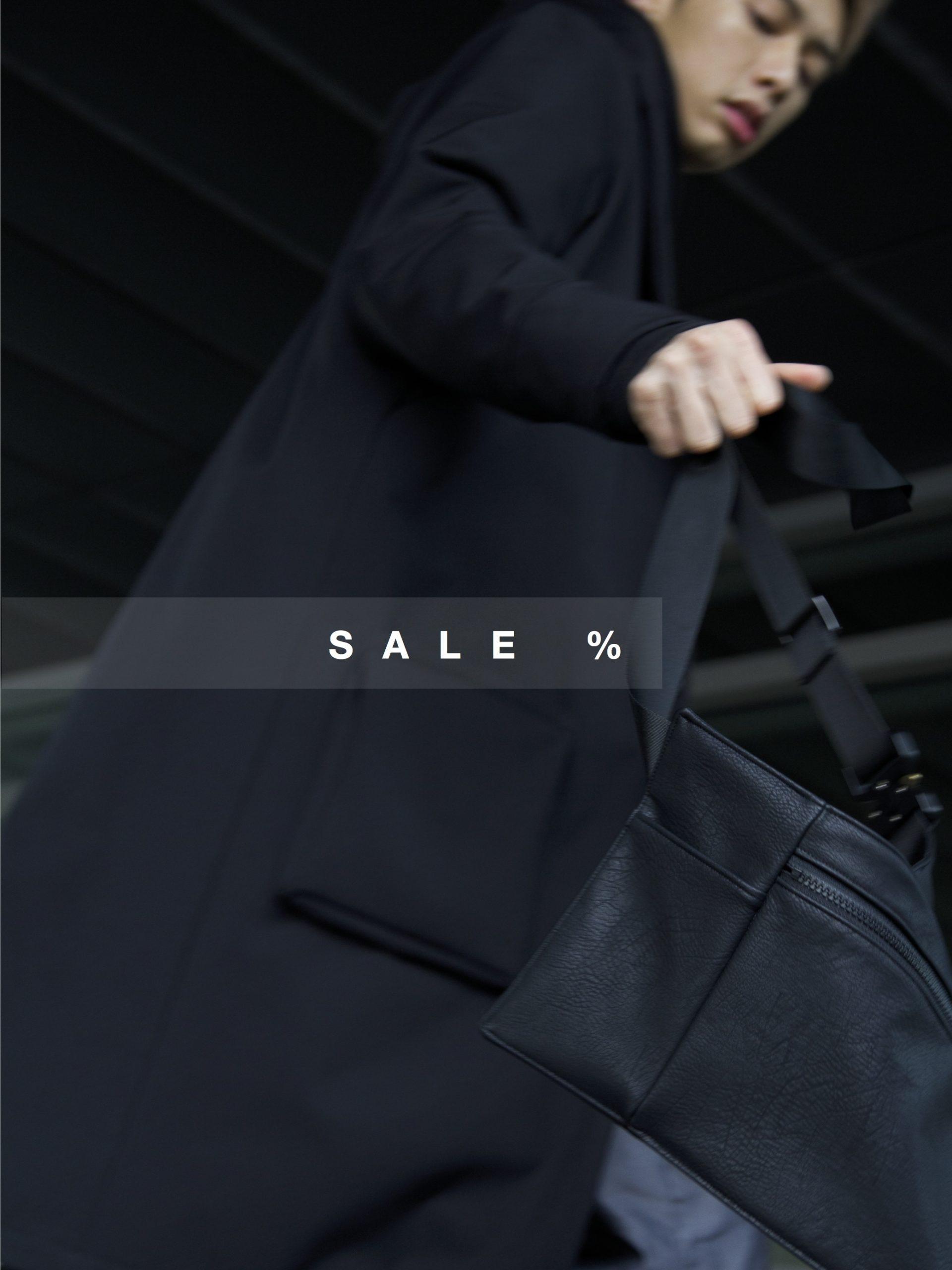 ATHRTY_Amsterdam_sale_image